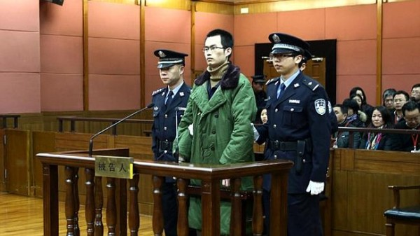 lin_sentenced