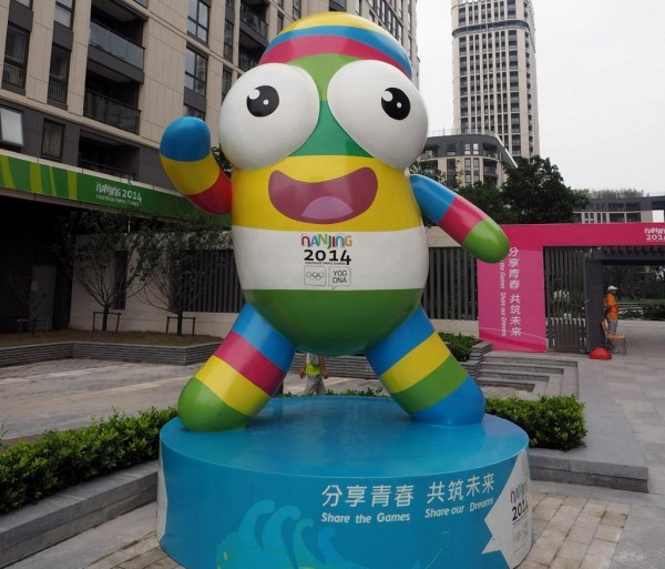 Nanjing 2014: Nigeria Pulls Its Athletes from Youth Olympic Games Following Ebola Discrimination.