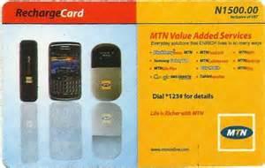 mtn recharge
