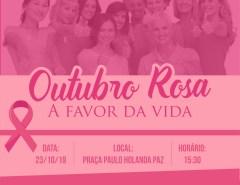 Macaíba: Praça Paulo Holanda sedia grande evento do Outubro Rosa nesta quarta (23)