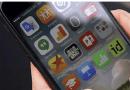 Hay apps en Android que sólo tienen una función, pero piden hasta 77 permisos