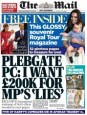 MoS Front Page