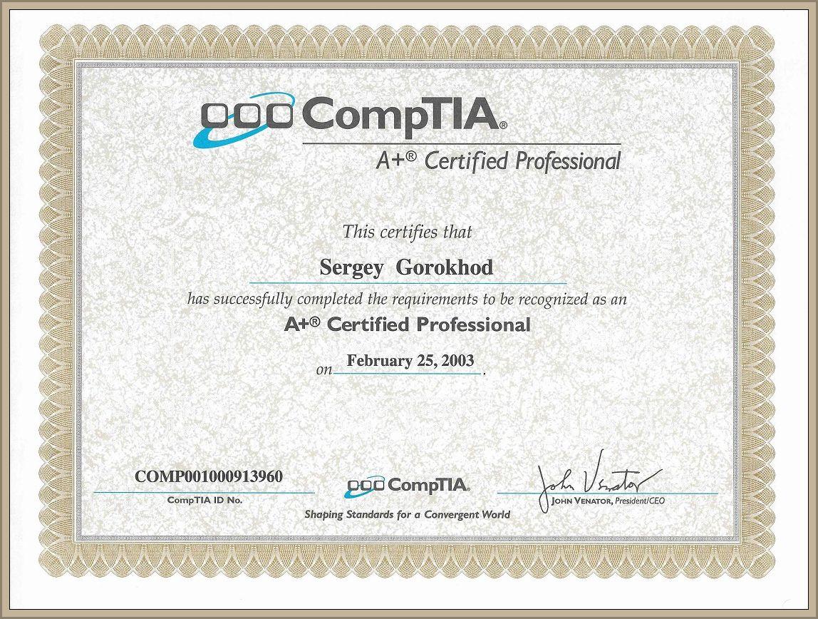 אינפוסק   InfoSec   Advanced IT Learning