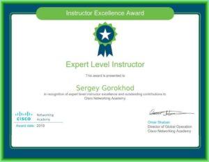 Sergey Gorokhod Cisco Expert Level Instructor