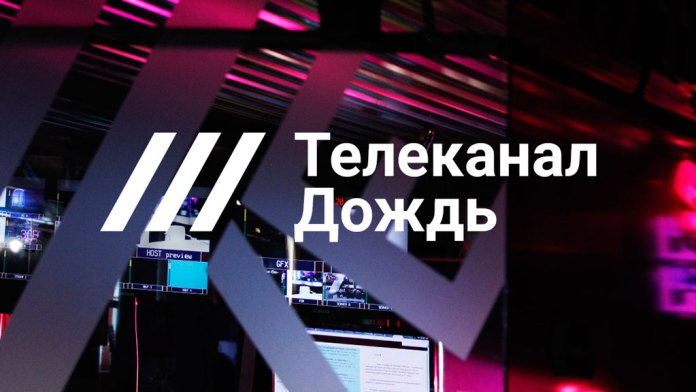Ruská TV Dozhd