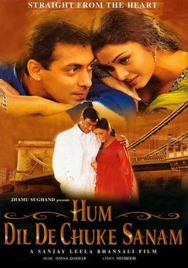 HDDCS salman khan ki film