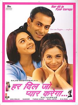 Har_Dil_Jo_Pyar_Karega salman khan ki film
