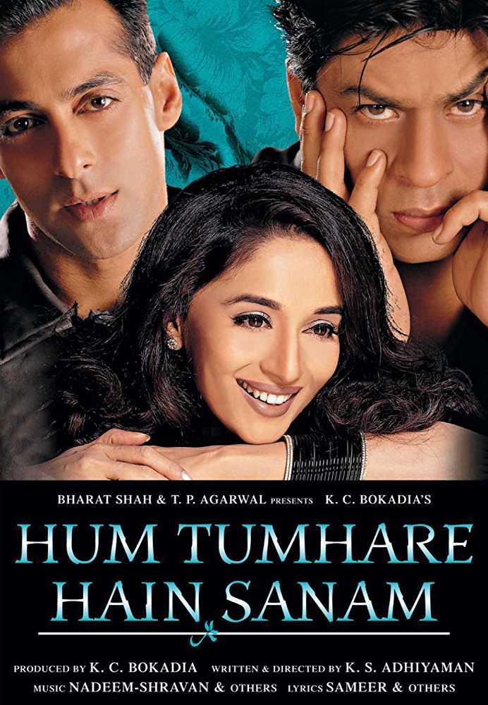 Hum Tumhare Hain Sanam salman khan ki film