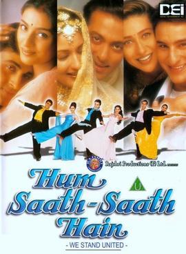 Hum_Saath-Saath_Hain_(1999) salman khan ki film