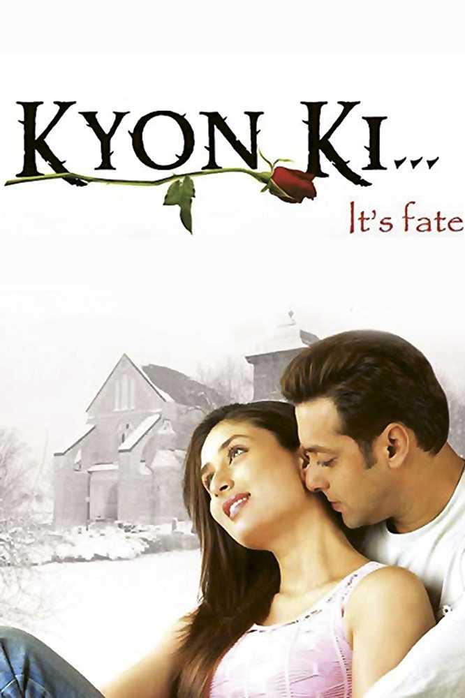 Kyon Ki salman khan ki film