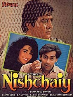 Nishchaiy1 salman khan ki film