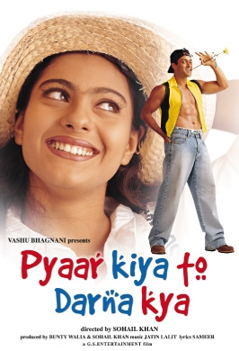 Pyaar_Kiya_To_Darna_Kya_in_1998 salman khan ki film