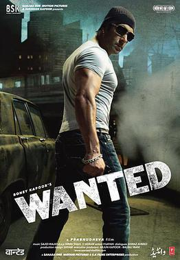 Wanted salman khan ki film