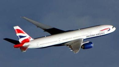 Photo of British Airways = FAIL