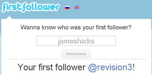 Find Your First Follower On Twitter 1