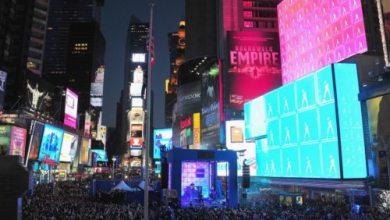 Photo of Nicki Minaj Teams Up With Nokia in Times Square