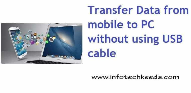 Mobile pc data transfer