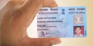 how to make correction in aadhar card online