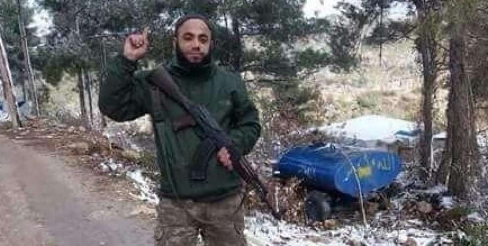 джихадист