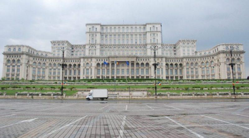 Румынии единогласно