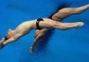 Армянские прыгуны