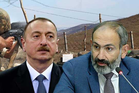 ловушка Баку