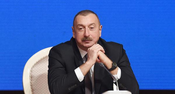 Алиев отреагировал