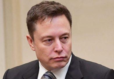 Маск уволен