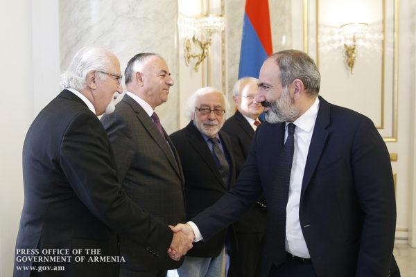 Армения-Диаспора