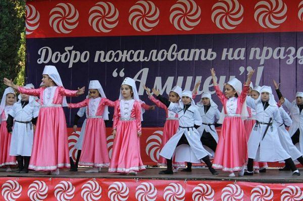 амшенских армян