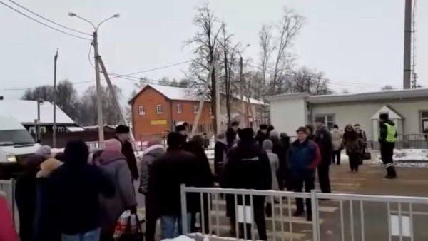перекрыли трассу Новгород — Псков