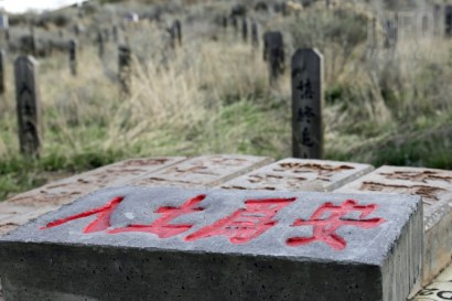 Cement markers will soon replace the wooden grave markers at the Chinese Cemetery.