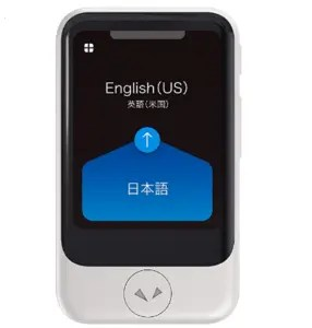 Pocketalk Language Translator one of the best and Great Tech Gadgets To Make Life Easier