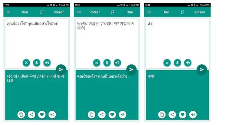 Best Thai Translator App For Android 2021 Korean-Thai Translator