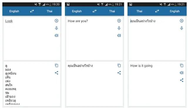 Thai English Translator App