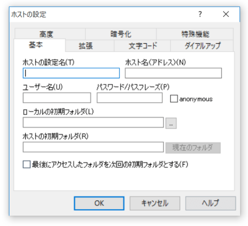 SnapCrab_NoName_2016-2-7_18-47-2_No-00