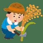 Amazon刈り取りせどりでの仕入れ方法