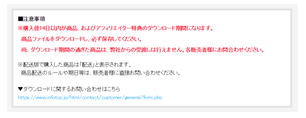 SnapCrab_NoName_2016-3-12_10-50-24_No-00