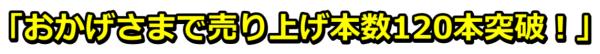 SnapCrab_NoName_2016-3-15_12-57-14_No-00