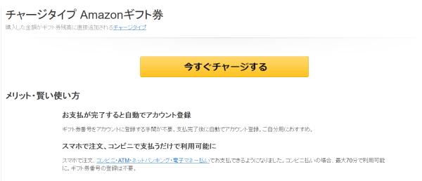 SnapCrab_NoName_2016-3-23_10-33-9_No-00