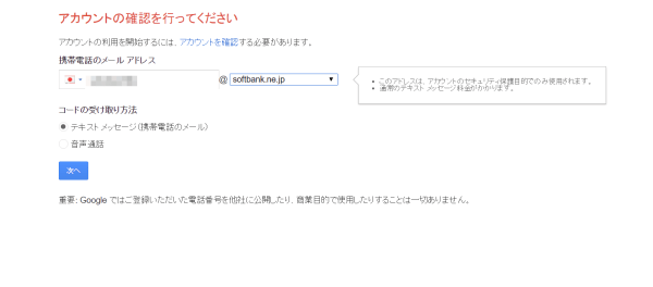 SnapCrab_NoName_2016-3-8_10-50-13_No-00