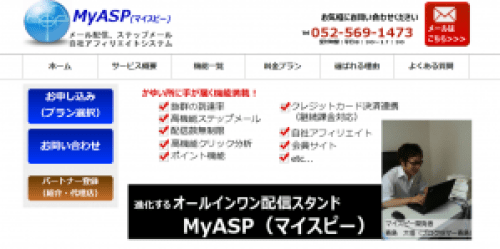 SnapCrab_NoName_2016-4-27_10-26-44_No-00