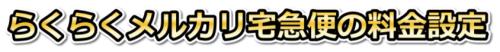 SnapCrab_NoName_2016-4-28_17-17-10_No-00