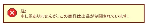 SnapCrab_NoName_2016-5-18_22-42-33_No-00