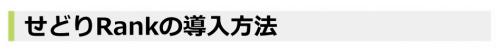 SnapCrab_NoName_2016-5-22_16-58-49_No-00