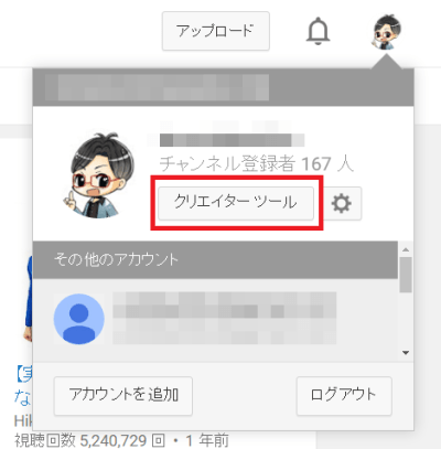 SnapCrab_NoName_2016-8-18_18-6-34_No-00