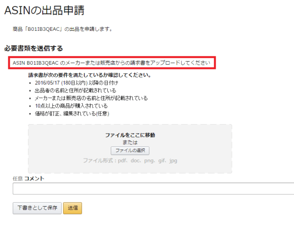 ARASHI LIVE TOUR 2015 Japonism(通常プレス仕様)