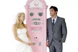 Автоматизированная свадьба