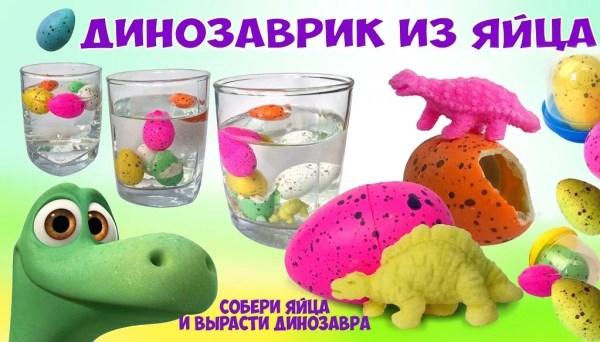 Яйца - растушки