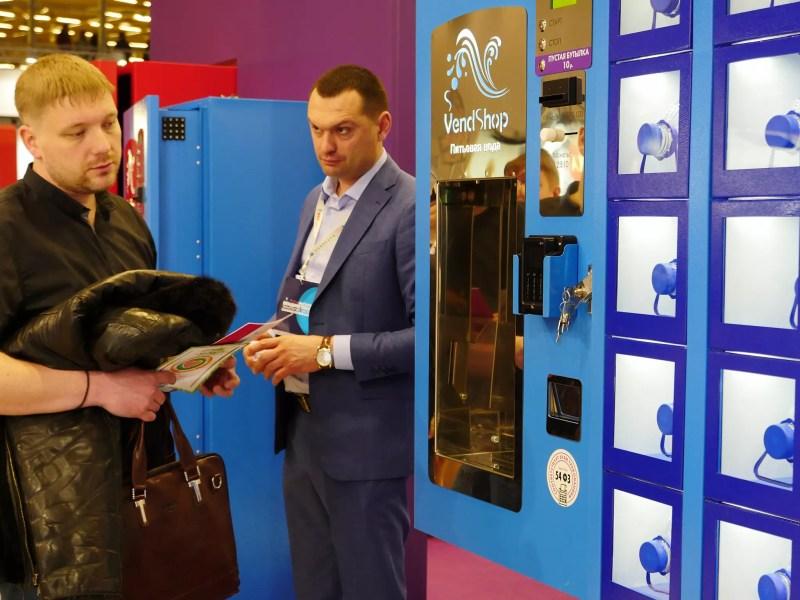 AQUATIC WALL – настенный автомат для очистки и продажи питьевой воды.